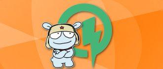 Як правильно заряджати новий телефон Xiaomi