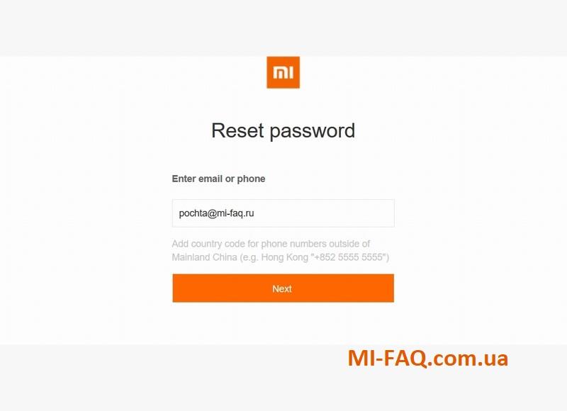 Як розблокувати телефон Xiaomi, якщо загубив пароль