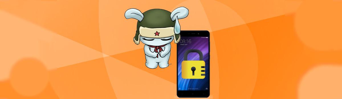Як розблокувати телефон Xiaomi якщо загубив пароль