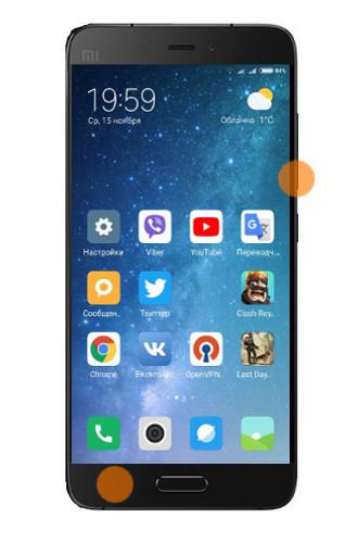 5 способів як зробити скриншот на Xiaomi