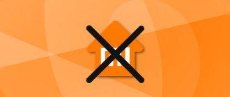 Як видалити Mi-акаунт з телефону Xiaomi